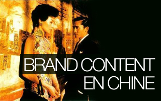 Chine_brandcontent