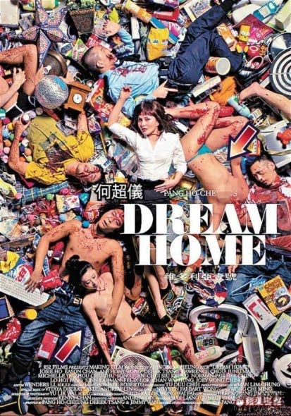 Dream-home-poster2