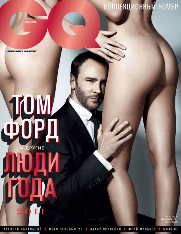 Tom-ford-man-